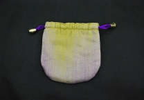 Multi coloured lined pouch